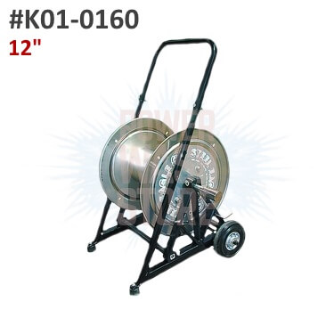 "Reel Cart Kit 12"" #K01-0160"